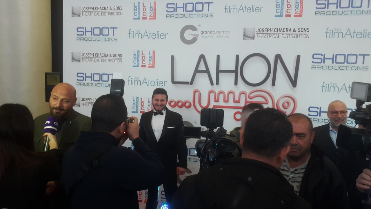 Alexandre Zein In Lahon W Habs A.P Red Carpet